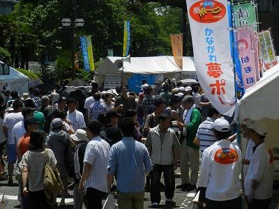 tikubura-26kore1.jpg