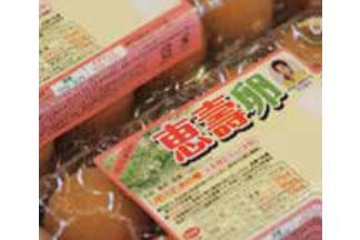 恵壽卵・長壽卵の画像