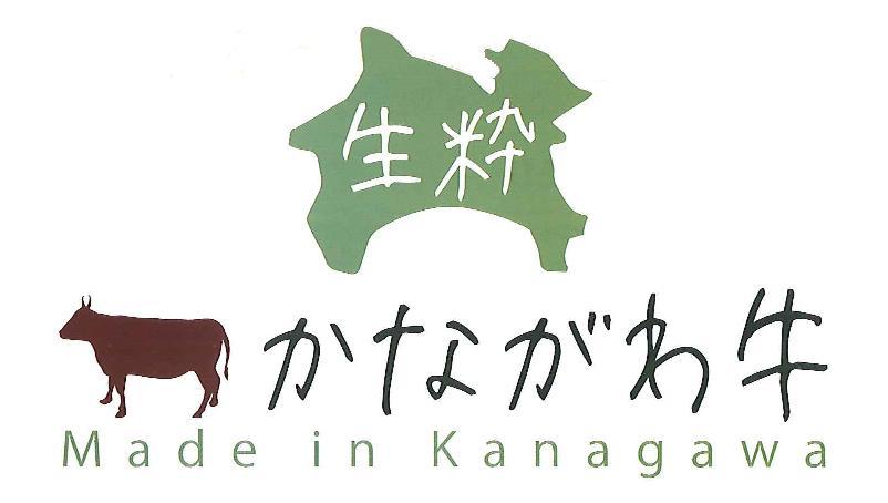 kisui-rogo2.jpg